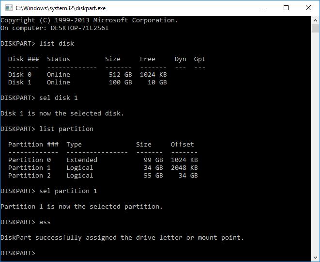 partition extender windows 10